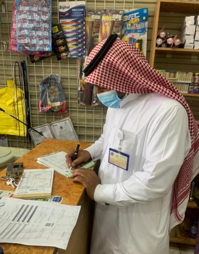 أمانة منطقة حائل تنفذ أكثر من 690 جولة رقابية على الأسواق والمراكز التجارية