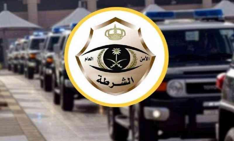 شرطة مكة المكرمة: القبض على شخصين ارتكبا جرائم احتيال على كبار السن