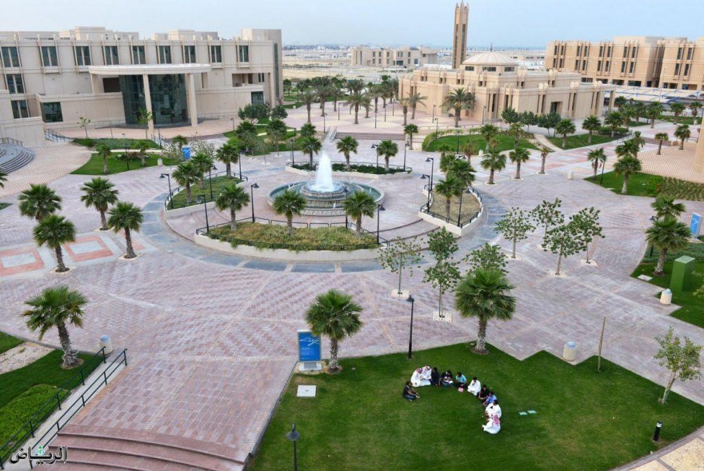 جامعة الإمام عبدالرحمن بن فيصل تعلن الدفعة الأولى من المقبولين لعام 1443