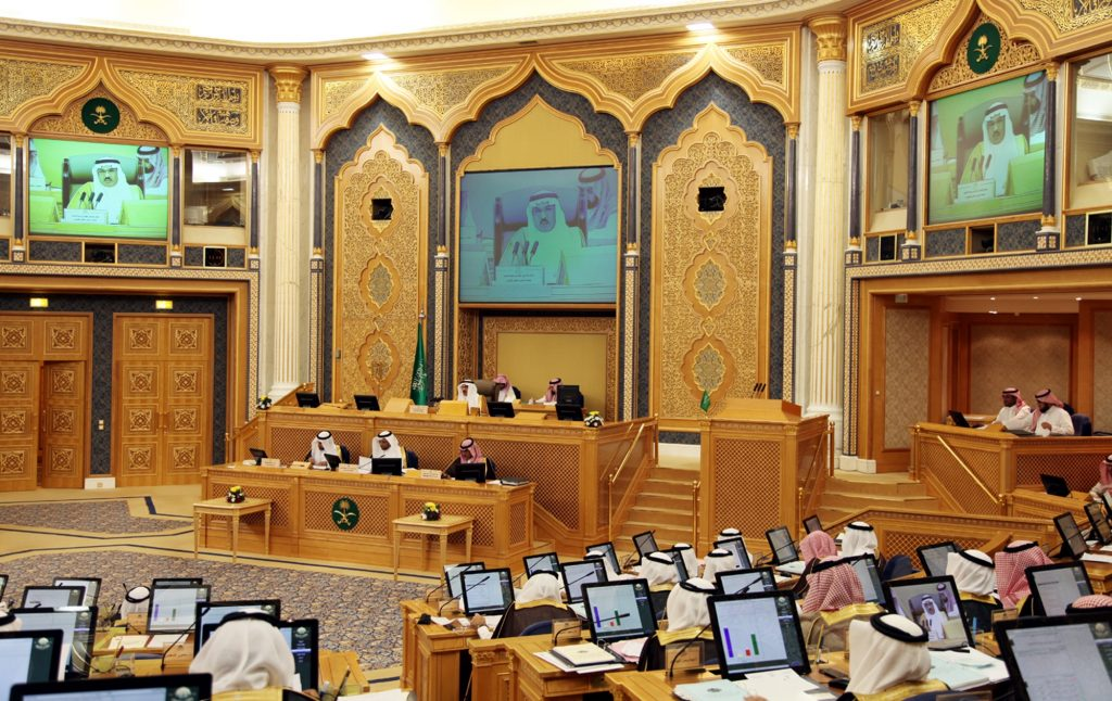 6 توجيهات.. الشورى يطالب هيئة الدواء بوضع استراتيجية وطنية للأمن الدوائي