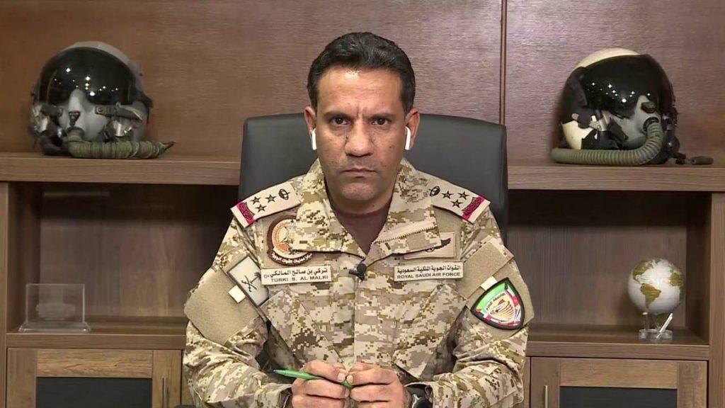 التحالف: تدمير مسيرة مفخخة في الأجواء اليمنية أطلقتها الميليشيات باتجاه المملكة