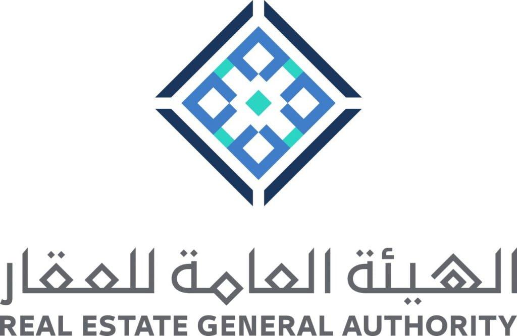"""""""الهيئة العامة للعقار"""" تضبط 1673 إعلاناً مخالفاً وتسجل 7267 مستفيداً لخدمات عقاري"""