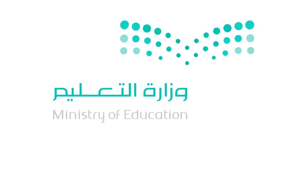 وزارة التعليم تحقق 5 مستهدفات رئيسة مع بداية العام الدراسي .. وارتفاع نسبة تحصين الطلبة 90%