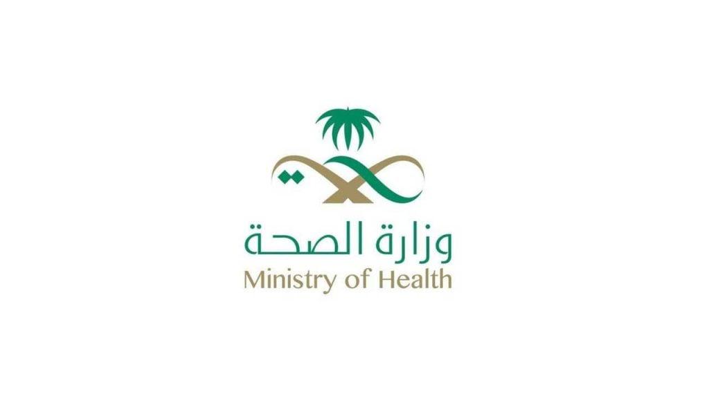 وزارة الصحة ترد على واقعة إهمال في أحد المستشفيات العامة