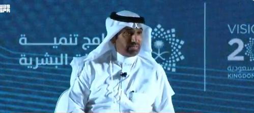 وزير الموارد البشرية:  ولي العهد يولي اهتماما كبيرا بتنمية القدرات