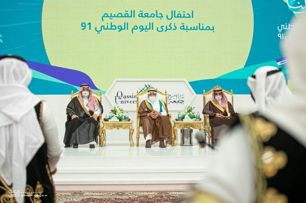 أمير منطقة القصيم: اليوم الوطني هو يوم وحدة القلوب لشعب المملكة