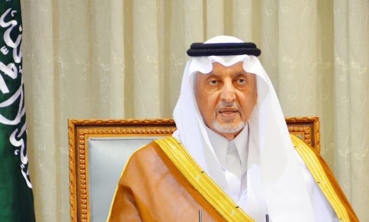الأمير خالد الفيصل يشهد توقيع اتفاقية تعاون وزارة الثقافة وأكاديمية الشعر العربي