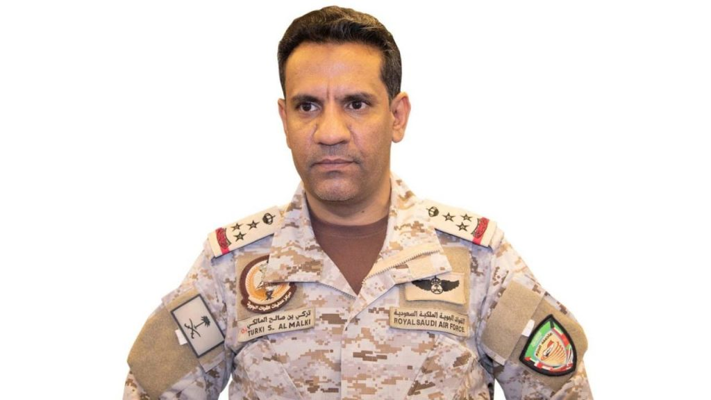 التحالف: اعتراض وتدمير طائرة مسيرة مفخخة أطلقتها ميلشيا الحوثي نحو جازان