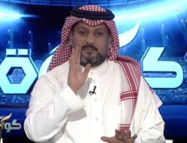 تركي العجمة: 30 ألف تغريدة لجماهير لا تعرف كيف تشاهد المباريات