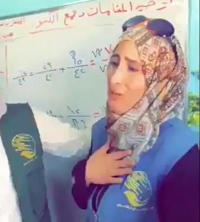 معلمة سورية مصابة بالسرطان تبكي بعد علمها بتوجيه خادم الحرمين لعلاجها في المملكة (فيديو)