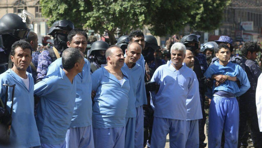 البرلمان العربي يدين إعدام ميليشيات الحوثي 9 مدنيين بينهم قاصر في صنعاء