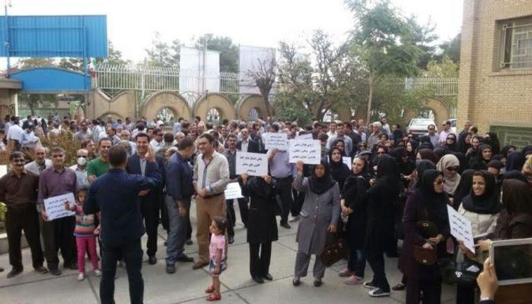"""احتجاجات المعلمين في إيران تتجدد لسوء """"المعيشة"""""""