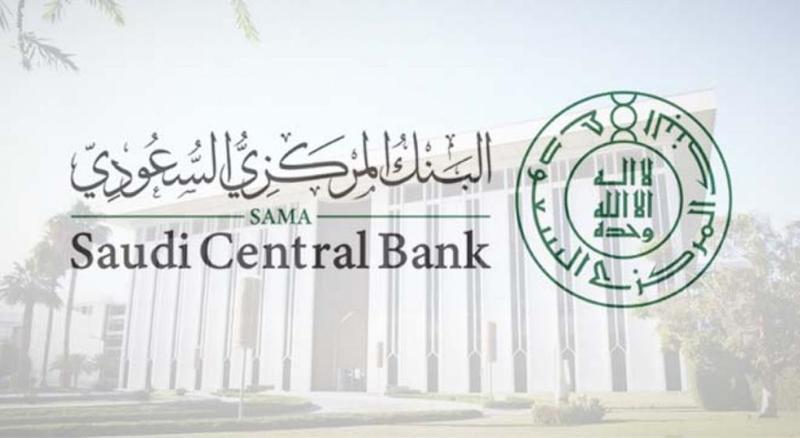 البنك المركزي يمدد فترة التقديم على برنامج ترجمة الأبحاث