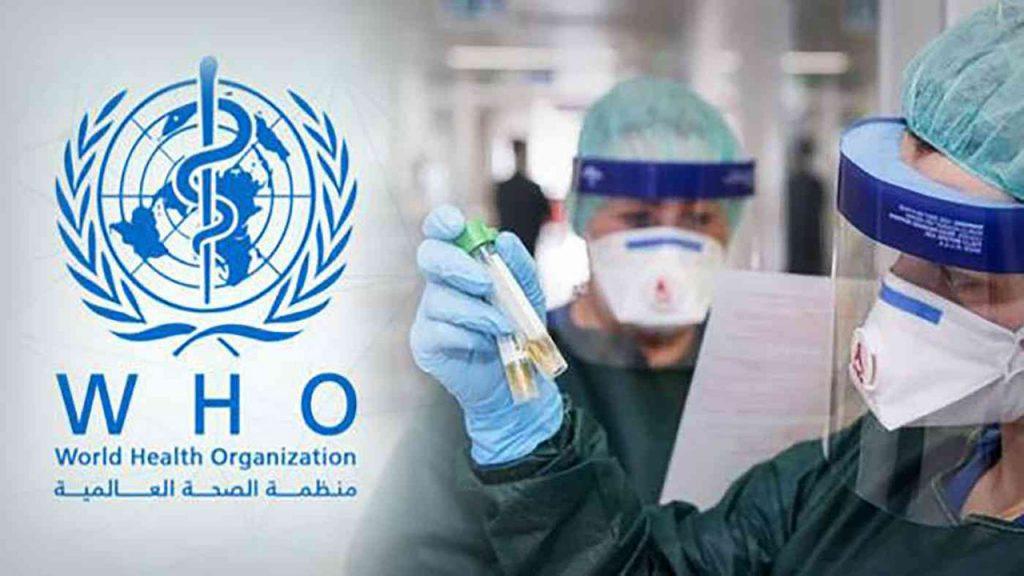 """""""باستثناء الدول الأوروبية"""".. الصحة العالمية تعلن تراجع وفيات العالم من كورونا"""