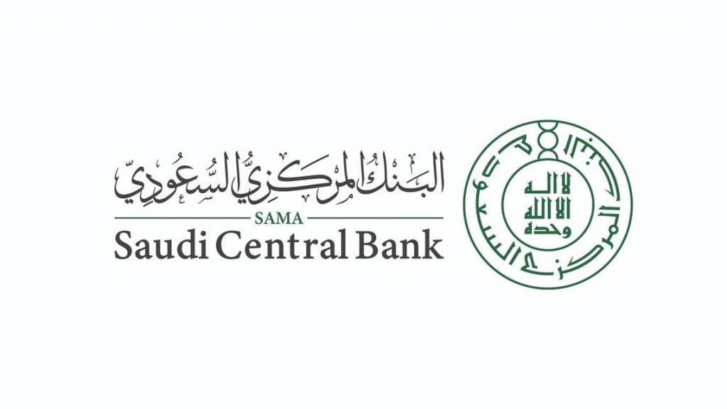 محافظ البنك المركزي يكرم المشاركين في برنامج الأبحاث المشتركة