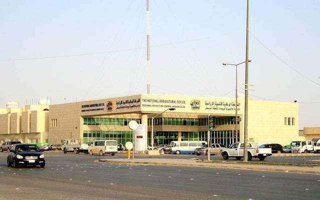 الشركة الوطنية للتنمية الزراعية تعلن عن وظائف شاغرة في الرياض