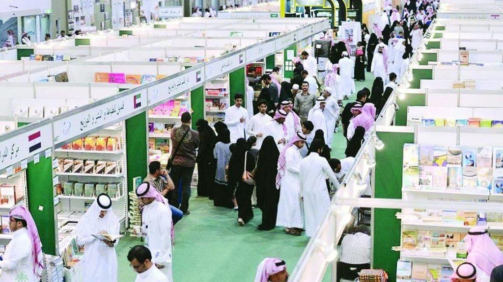 """الأكبر في تاريخ المملكة.. معرض الرياض الدولي للكتاب يفتح أبوابه للزوار تحت شعار """"وجهة جديدة"""""""