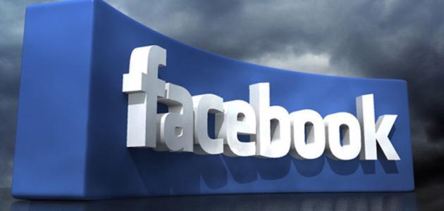 وثائق جديدة تكشف مخالفات فيسبوك.. موظفة تؤكد ارتكاب تجاوزات خطيرة بحق المستخدمين