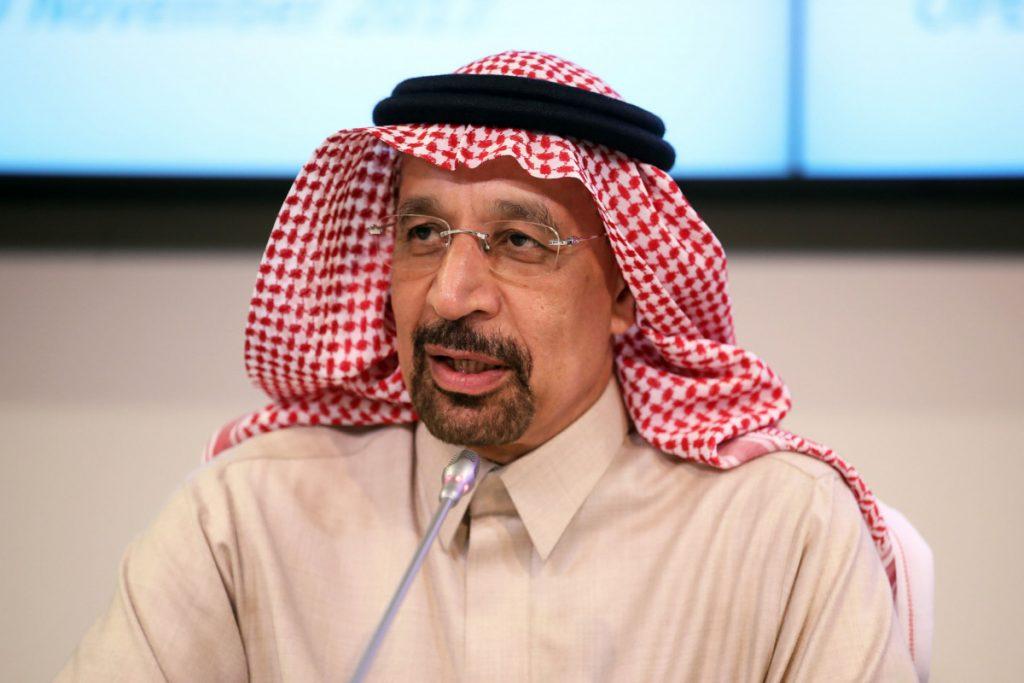 وزير الاستثمار: المملكة تستهدف زيادة الناتج المحلي إلى 6.4 تريليون ريال
