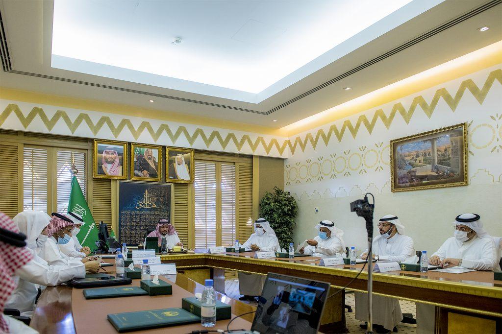 """أمير القصيم يؤكد على أهمية إيجاد مسارات إستثمارية للصندوق """"الوقفي"""""""