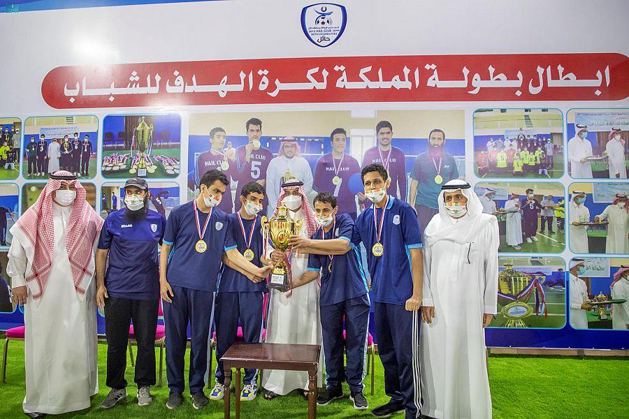 بالصور.. نائب أمير حائل يكرّم أبطال كأس المملكة في كرة الهدف للمكفوفين
