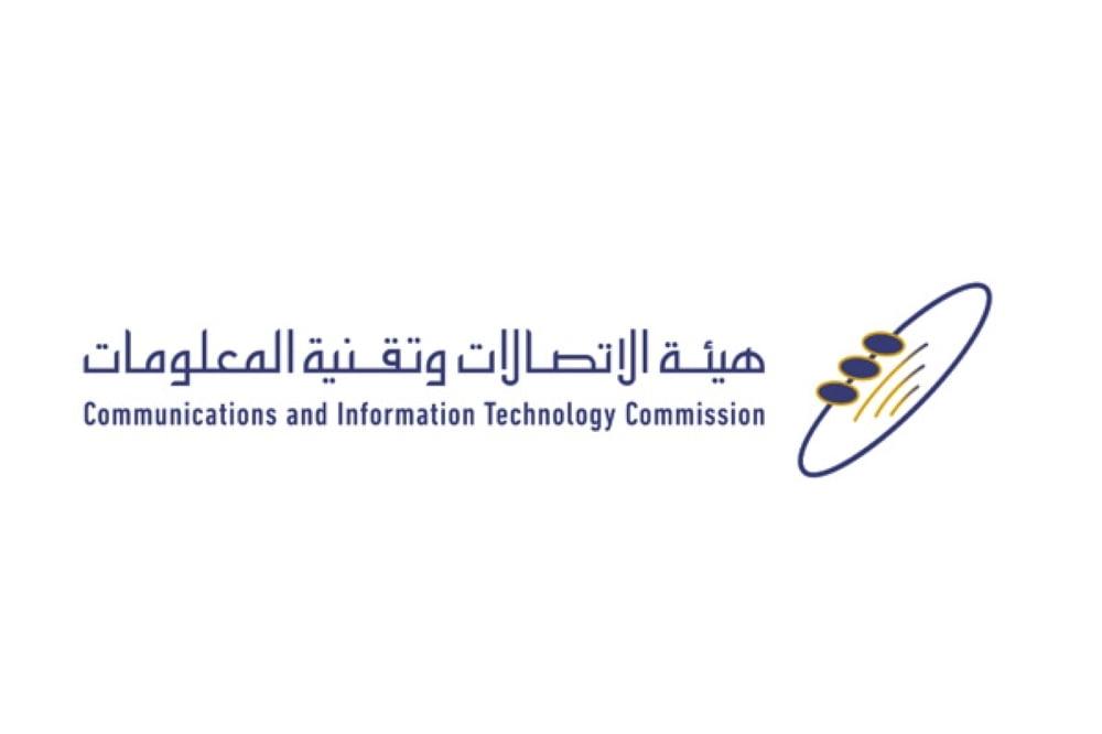 """تفادياً لإلغاء التسجيل.. """"الاتصالات"""" تطالب بسرعة نقل أسماء النطاقات السعودية (إنفوجرافيك)"""